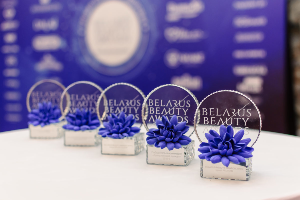 Названы победители премии BELARUS BEAUTY AWARDS 2019